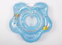 Круг для купання немовлят синій