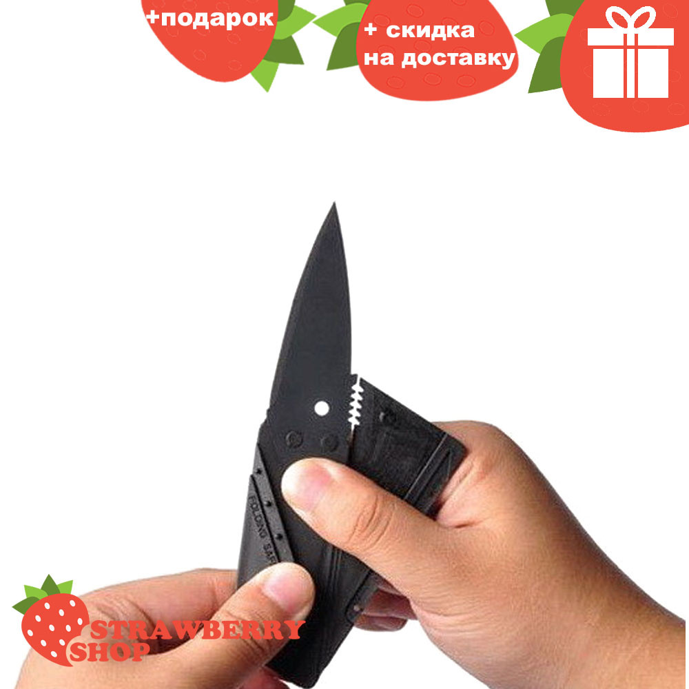 Нож кредитка официальный сайт