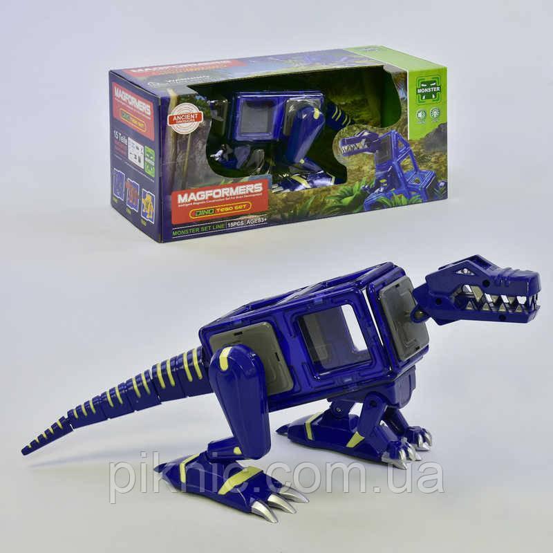 Конструктор магнитный Динозавр, свет, звук. Детский игровой набор