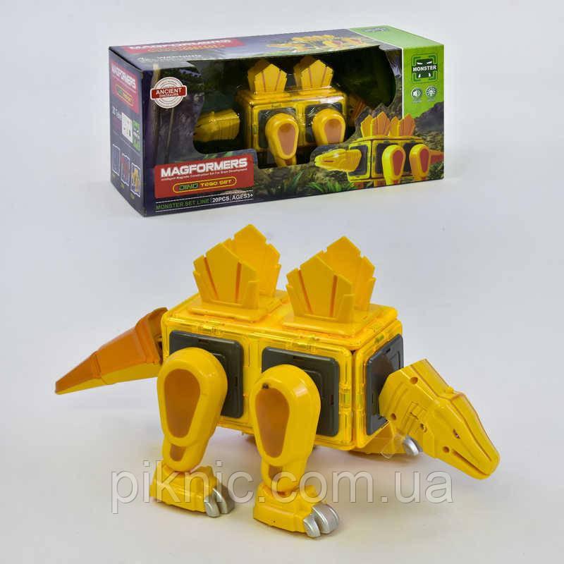 Конструктор магнитный Динозавр, 20 деталей, свет, звук. Детский игровой набор