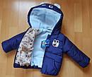 Детская демисезонная куртка Микки синий для мальчика на рост 86, 98 см, фото 3