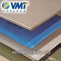 Лист жаропрочный нержавеющий 20X20Н14С2 (AISI 309) 3 мм