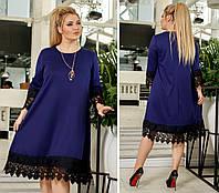 Платье женское Французский трикотаж Отделка кружево Размер 48 50 52 54 56 58 60 62 В наличии 3 цвета