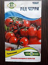 Семена томата черри Красный (Ред черри) 0.1 гр