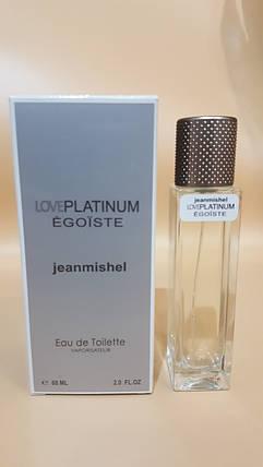 Love PLATINUM EGOISTE Jeanmishel  eau de toilette   60 ml, фото 2