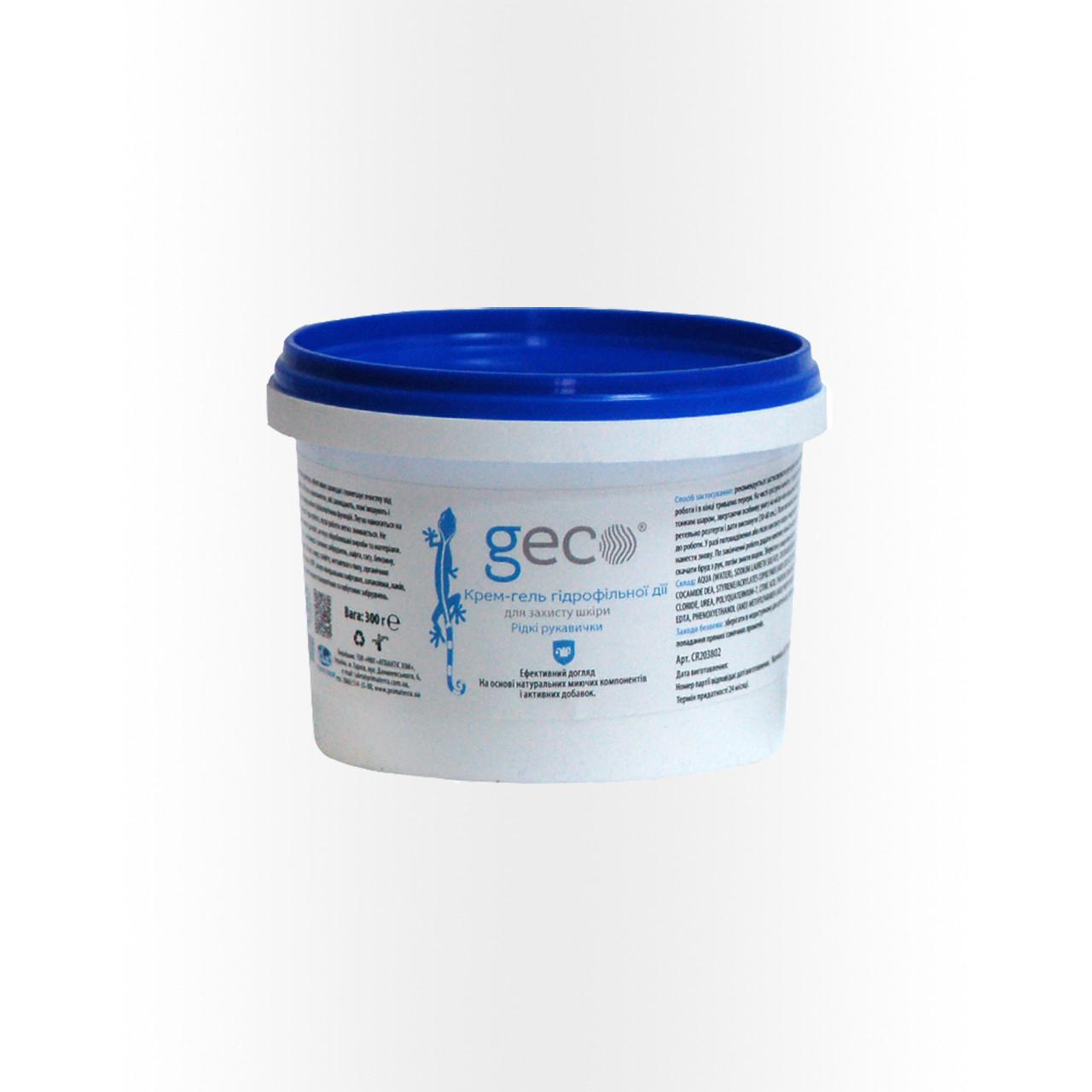 Жидкие перчатки GECO, крем-гель гидрофильный, 0.3кг