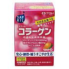 Коллаген Японский ITOH SAPRIL COLLAGEN + гиалуроновая кислота вкус манго 30 саше пакетов по 2 г на 30 дней, фото 2