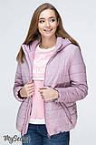 Демисезонная короткая куртка для беременных MARAIS OW-19.013, серо-розовая, фото 6
