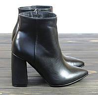 Ботинки с острым носком Lonza 9535-1575 размер 36 23,5 см, фото 1