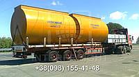 Международные перевозки негабаритных грузов Украина - Сербия. Аренда трала. Негабарит