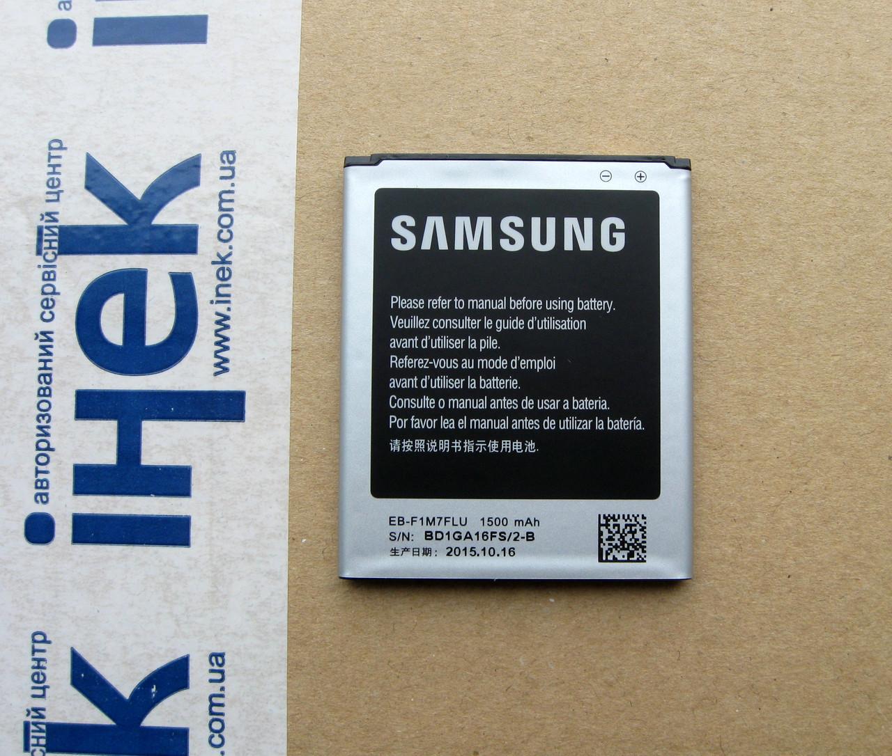 Аккумуляторная батарея смартфона Samsung GT-I8200, GH43-03795A
