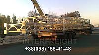 Международные перевозки негабаритных грузов Украина - Македония. Аренда трала. Негабарит