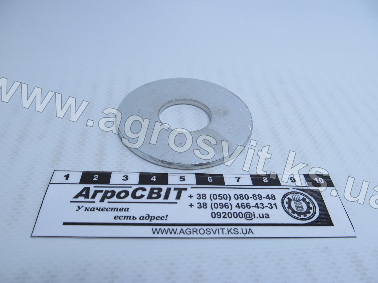 Шайба плоская 20*60*4,0 (увеличенная), кат. № DIN 9021