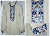 Мужская рубашка, недорого, купить в Киеве