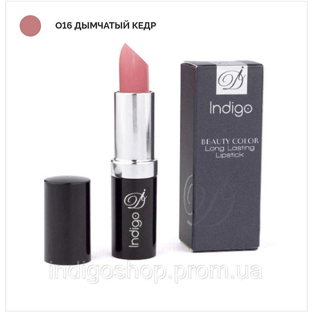Помада Beauty Color Long Lasting Lipstick (4 гр.) Дымчатый кедр
