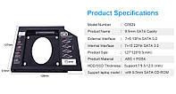 Карман SATA вместо DVD ноутбука 9.5mm; SSD HDD Caddy