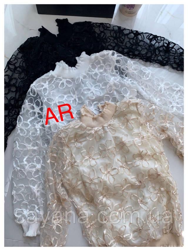 нарядная женская кофта