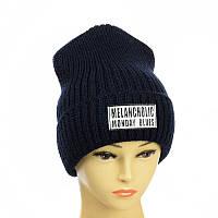 Молодежная шапка с патчем темно-синий