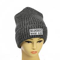 Молодежная шапка с патчем темно-серый