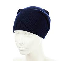 Вязаная шапка-чулок темно-синий