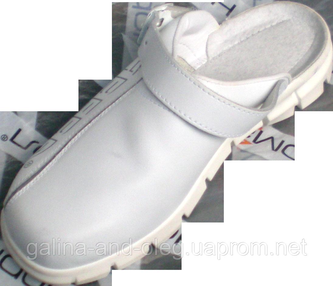 Обувь для сотрудников лабораторий