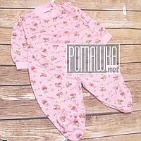 Хлопковый человечек р 86 (9 10 12 месяцев) комбинезон слип бодик для новорожденного ткань КУЛИР 3386 Розовый