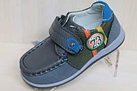 Детская обувь, детские мокасины, спортивные туфли для мальчика тм Dom р.22