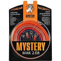 Монтажний комплект Mystery MAK-2.08