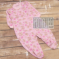 Хлопковый человечек р 86 (9 10 12 месяцев) комбинезон слип бодик для новорожденного ткань КУЛИР 3386 Розовый В