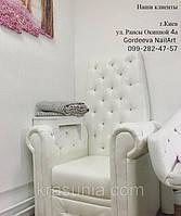 Педикюрное кресло Трон Ice Queen, подставка для экспресс маникюра под Трон.
