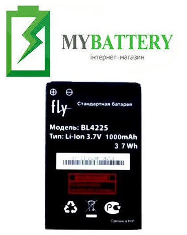 Оригинальный аккумулятор АКБ батарея для Fly DS107 / DS120 / BL4225 1000 mAh 3.7 V