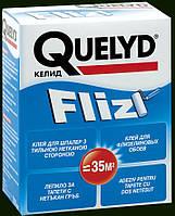 Клей обойный Quelyd для флизелиновых обоев 300 г., фото 1
