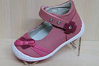 Детские туфли на девочку, детские закрытые удобные спортивные туфли, акция тм SUN р.21