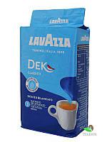 Кофе молотый Lavazza Decafeinato без кофеина, 250 г