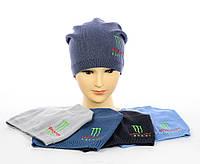 "Детская  шапка ""Monster"""