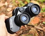Bushnell 20x50 - Мощный водонепроницаемый бинокль с защитным клапаном линз. Гарантия качества!, фото 9