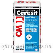 Клей для плитки Ceresit CM 11 Plus, 25 кг