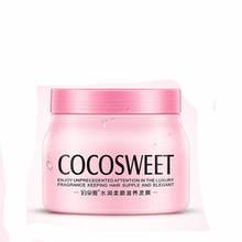 """Маска для волос BIOAQUA """"COCOSWEET"""" питательная, разглаживающая (500 г)"""