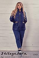 Демисезонная однотонная куртка большого размера синяя, фото 1
