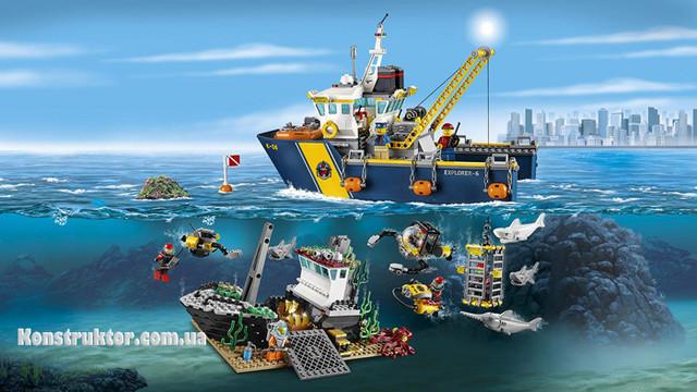 """Конструктор Lepin 02012 """"Корабль исследователей морских глубин"""" купить"""