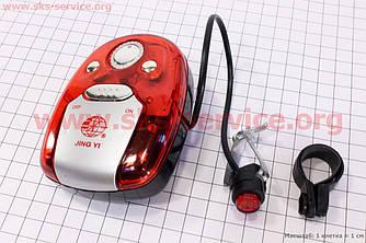 Велосипедный звонок электронный с подсветкой JY-670