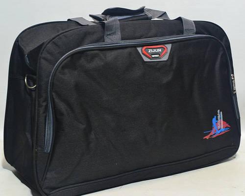 da9c18243412 Дорожные сумки. Товары и услуги компании