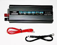 UKC - Инвертор напряжения автомобильный, SSK-2000, 12/220, 2000W