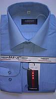 Распродажа Мужская рубашка с длинным рукавом приталенная LABIRINT опт