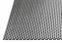 Решето дробилки типа ДДМ-5   500х1574 отв.ф3,4,5мм  в толщ.2.0