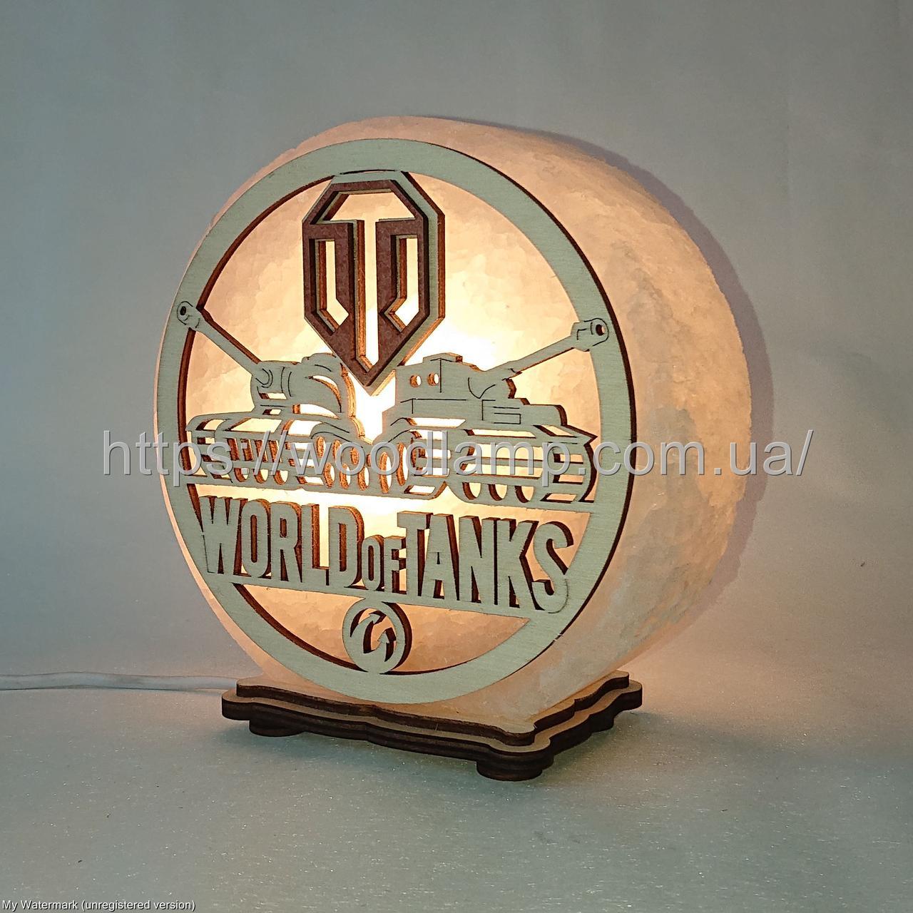 Соляная лампа круглая Танки
