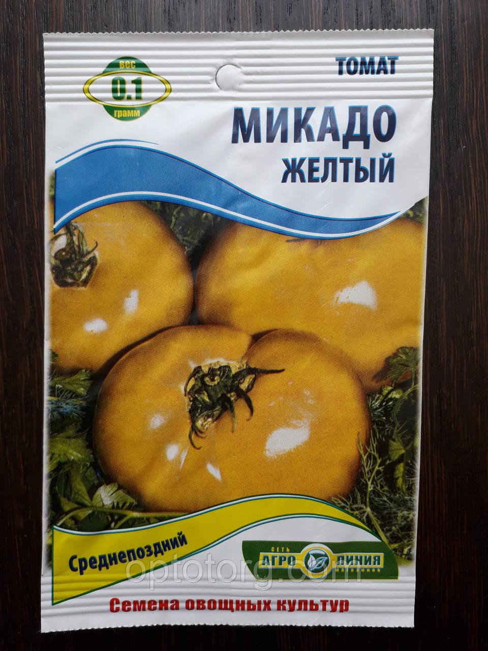 Семена томата Микадо желтый 0,1 гр