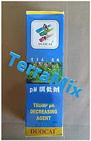 Препарат для снижения кислотности DC-073, PH-