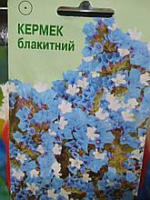 Кермек виїмчастий блакитний 0,1 г, Україна
