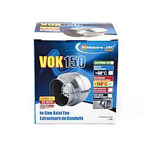 Канальний високотемпературний вентилятор MMotors VOK 120/100 (+140°C), фото 3